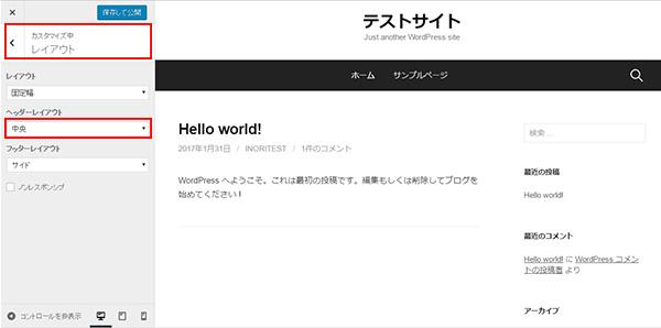 スクリーンショット-2017-01-31-22.14.04