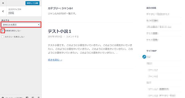 スクリーンショット-2017-02-04-14.55.42
