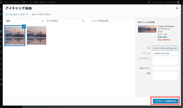 スクリーンショット-2017-02-04-15.57.15