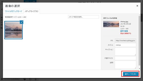 スクリーンショット-2017-01-31-22.19.04