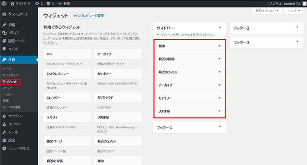スクリーンショット-2017-01-31-22.37.32