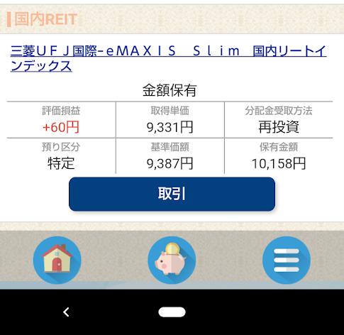 Screenshot_20210319-154253